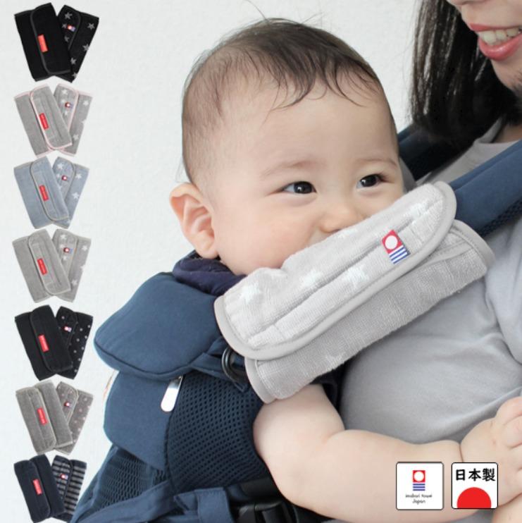 日本製 抱っこ紐用 よだれカバー