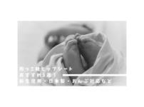 抱っこ紐ヒップシートおすすめ5選!新生児用・日本製・おんぶ対応など アイキャッチ